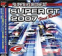 スーパー・ユーロビート・プレゼンツ・スーパーGT2007-ファースト・ラウンド-