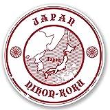 2 pegatinas de Japón Nihon Koku para coche, bicicleta, portátil, mapa, bandera japonesa, Karate #4293 (10 cm x 10 cm)