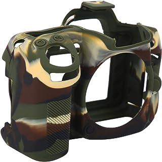 Kameraskyddsfodral, kameraskyddande silikonfodral för Nikon D7000-kamera(Kamouflage)