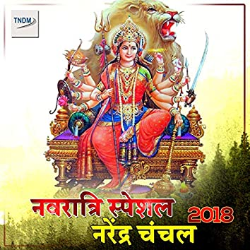 Narendra Chanchal Navratri Special Collection 2018