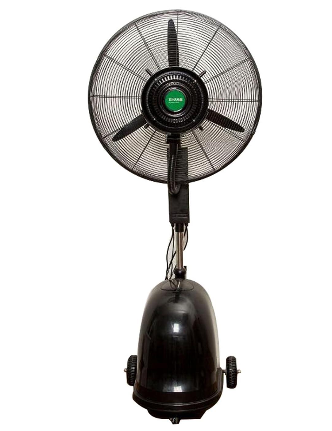 満足目的投票Zhang Xiao振動ミストファン 床置型壁掛け扇風機 - 工業用スプレー扇風機41L水タンク冷却水ミスト電動ファン屋外霧化プラス水加湿