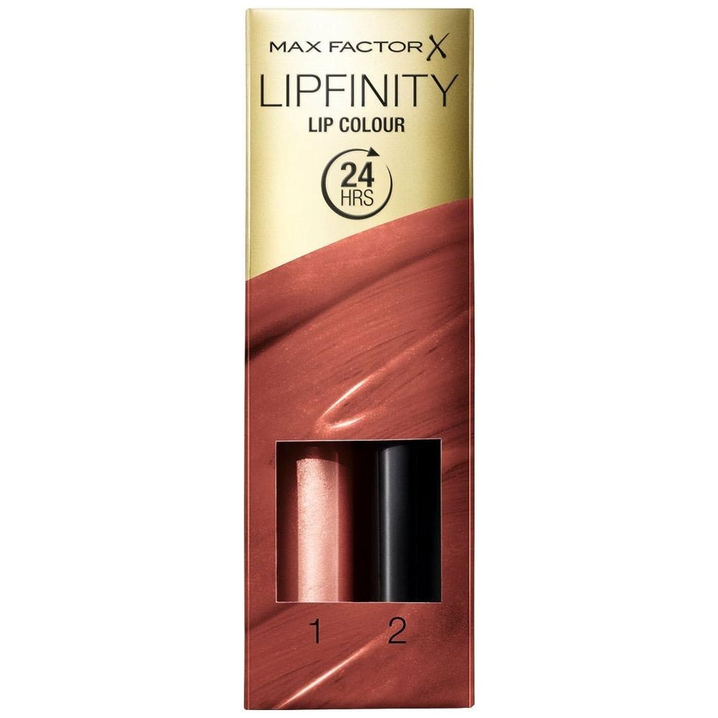 化粧プレフィックス疫病Max Factor Lipfinity - 070 Spicy マックスファクターlipfinity - 070スパイシー [並行輸入品]