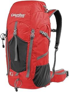 71f13acaf Columbus K 45 Red (con Funda DE Lluvia) - Mochila de Senderismo, Unisex