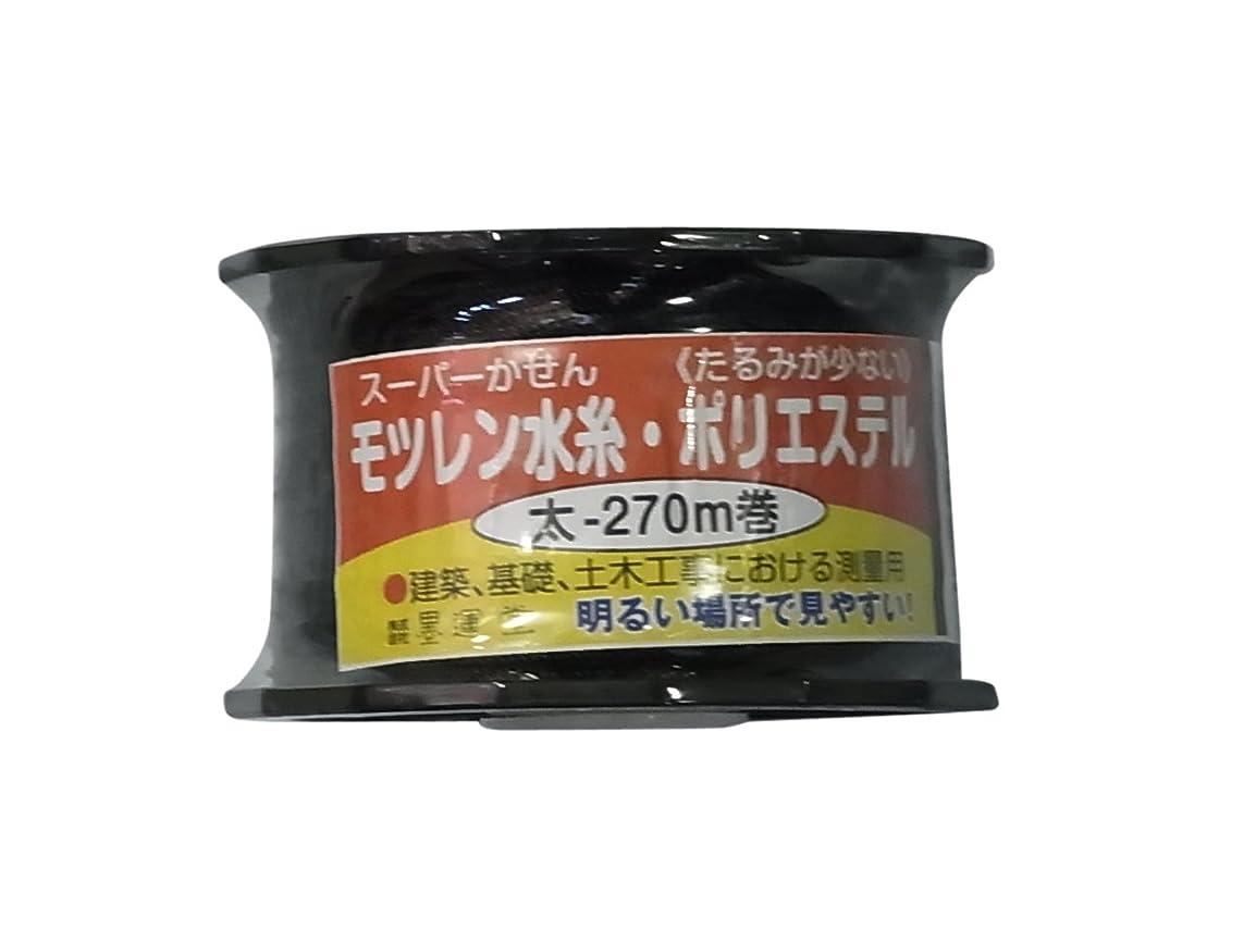 浴精査するガム墨運堂 モツレン水糸 リール巻 太 黒 270m