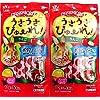 マルカン うさうさぴゅーれ りんご味 2袋セット(ミニシール付き)