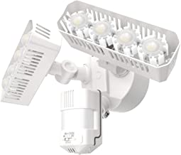 Best outdoor motion security lights Reviews