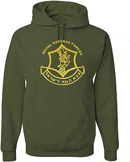Got-Tee Israel Military Army Defense Forces Israeli IDF Hoodie/Sweatshirt