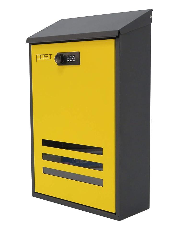 徹底的に飢傷つけるおしゃれな郵便ポストmailbox郵便受けダイヤル錠付 イエロー黄色ポストpm115