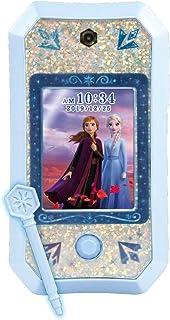 ディズニー アナと雪の女王2 キラキラ スマートパレット アイスブルー 初回特典付