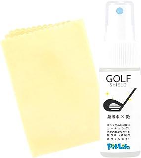 SHIELD [ GOLF SHIELD ] ゴルフ用 コーティング剤 (メンテナンス ・ 手入れ用品/クロス付き)