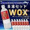 飲む酸素 高濃度酸素リキッドWOX 新世代酸素水ウォックス (8本セット)