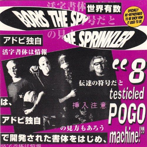 8-Testicled Pogo Machine [Explicit]