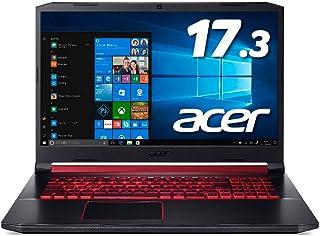AcerゲーミングノートPC Nitro 5 AN517-51-A58U5 Core i5 GTX1050 8GB 256GB SSD ドライブなし 17.3型 Windows 10 オブシディアンブラック