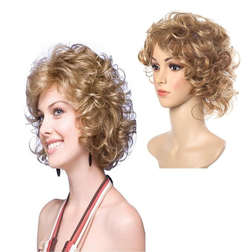 押し下げる受け入れる単独でYrattary 自由な帽子が付いている女性の女性かつらのために耐熱性短いわずかに波状の毛髪のかつら (色 : Blonde)