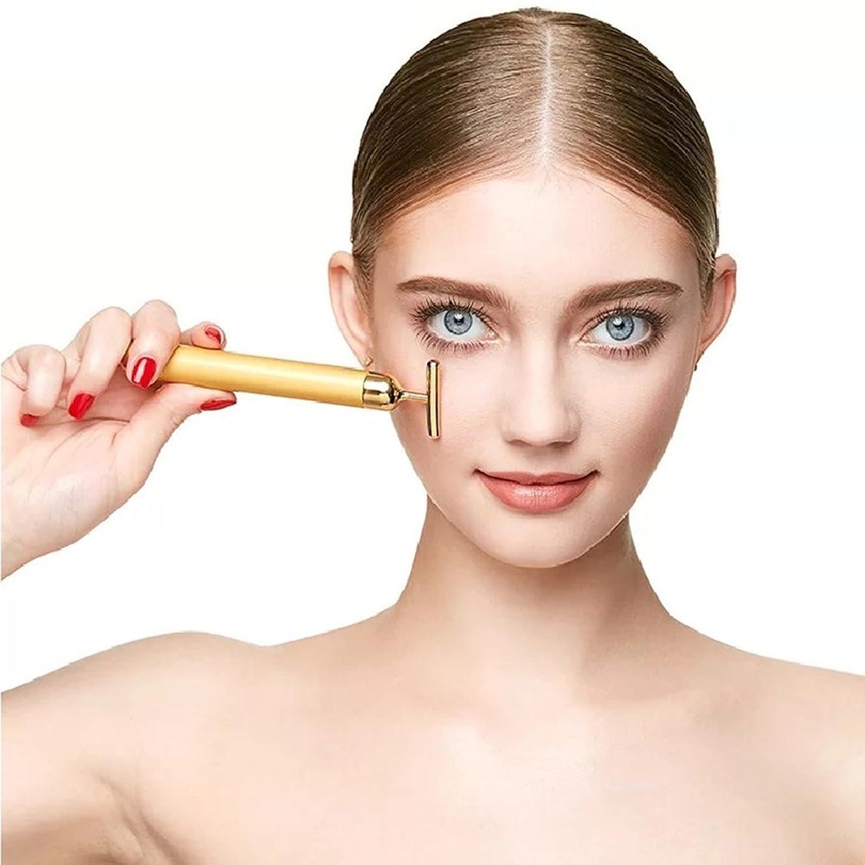 奨励創傷疑問を超えてYSBER 24K Beauty Bar T型美肌 しわの除去/超音波美顔器