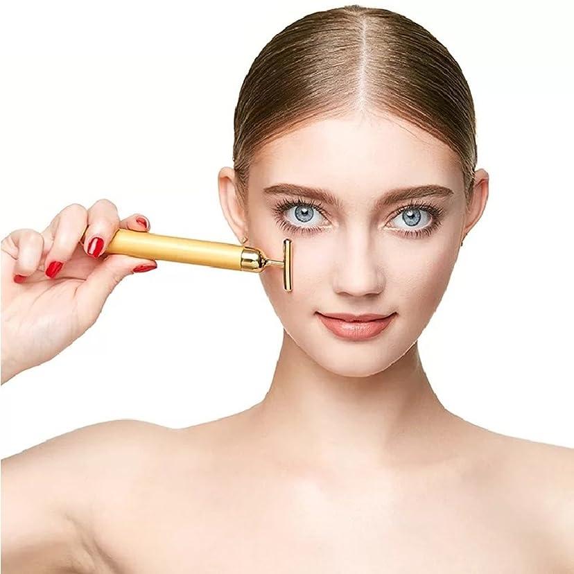 引き出す受け取る頂点YSBER 24K Beauty Bar T型美肌 しわの除去/超音波美顔器