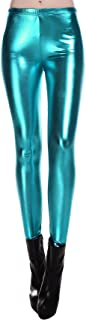 Liquid Wet Look Shiny Metallic Stretch Leggings