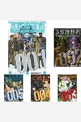 攻殻機動隊STAND ALONE COMPLEX [コミック] 1-5巻 新品セット セット買い