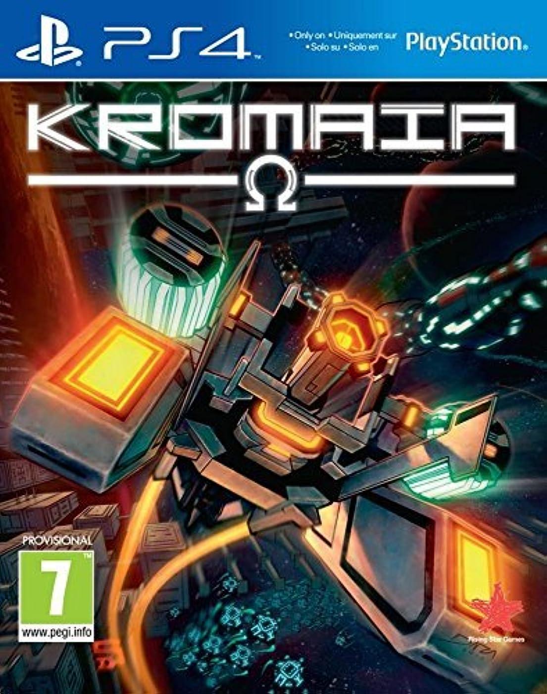 ボタン損なうぐったりKromaia Omega (PS4) by Rising Star Games [並行輸入品]