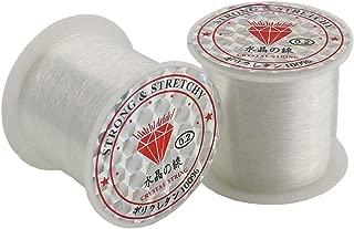 Fil nylon 0.25mm cordon TRANSPARENT bobine 60m DIY bijoux déco loisirs
