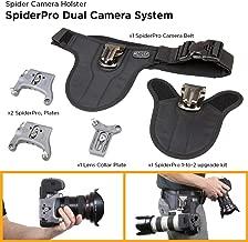 スパイダーカメラホルスターSpiderPro Dualカメラシステムv2(DC)