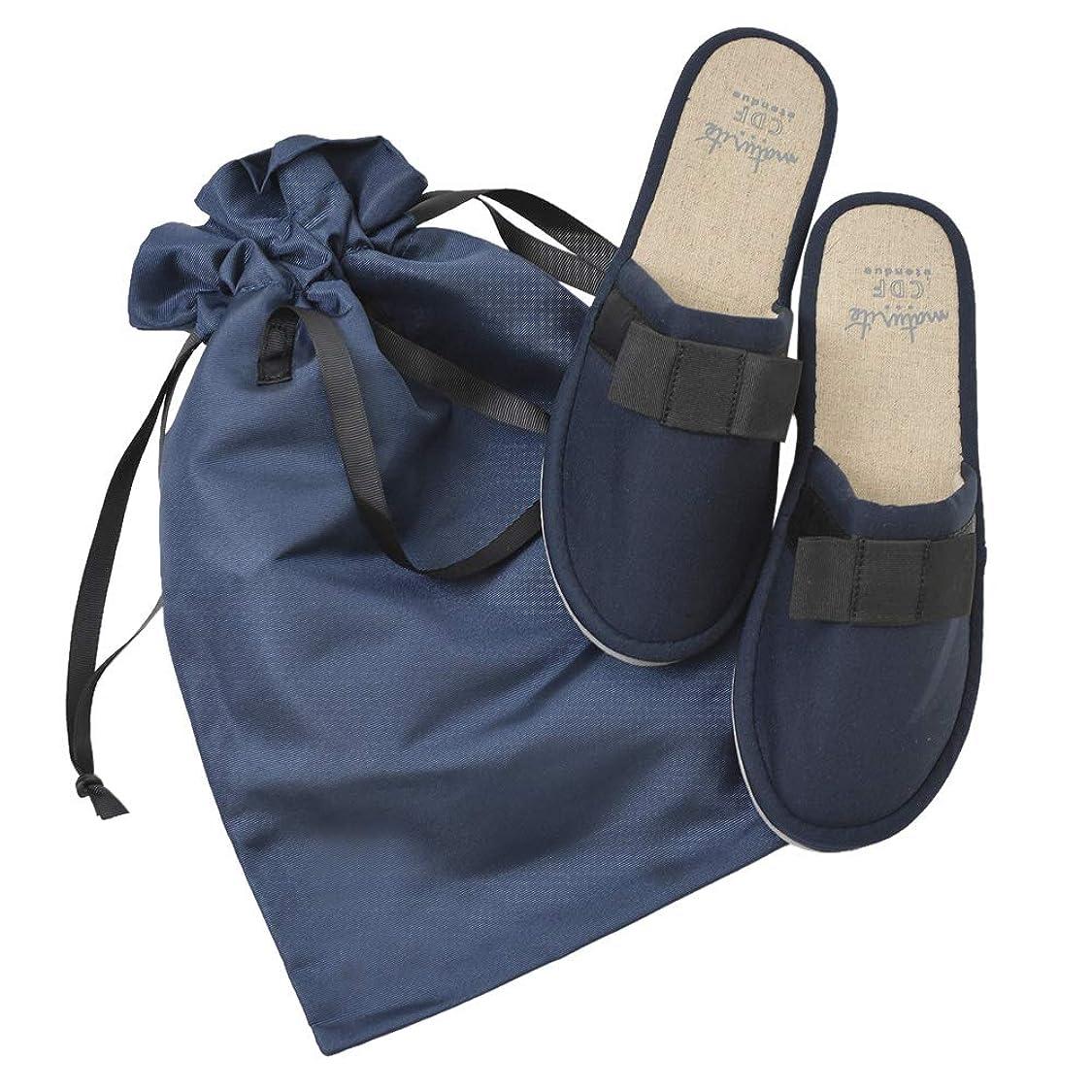 柔和クルーズ公平[ディーループ] フォーマル 巾着付き 携帯可能 リボンヒールスリッパ セット レディース 冠婚葬祭 母親 120424