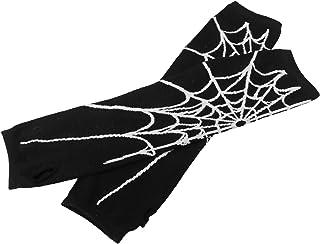 Scicalife Arm Varmare- Fingerlösa Handskar För Kvinnor Män- Stickade Spindel Web Design Lång Ärm Varm & Bekväm För Kalla H...