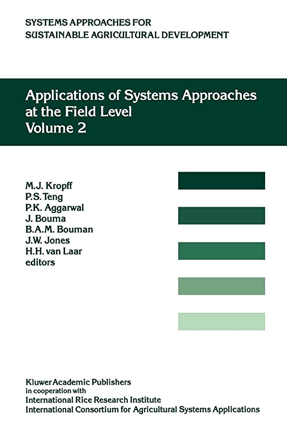 浮く流体忘れるApplications of Systems Approaches at the Field Level (System Approaches for Sustainable Agricultural Development)