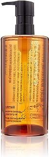 Shu Uemura Ultime 8 Sublime Beauty Cleansing Oil 450ml