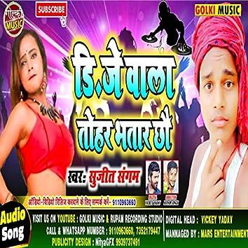 DJ Wala Tohar Bhatar Chhau