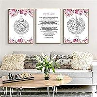 WKAQM アッラービスミライスラム壁アートポスターアヤトゥルクルシ絵画キャンバスイスラム教徒アラビア装飾プリント壁写真リビングルーム家の装飾フレームレス L2K-221