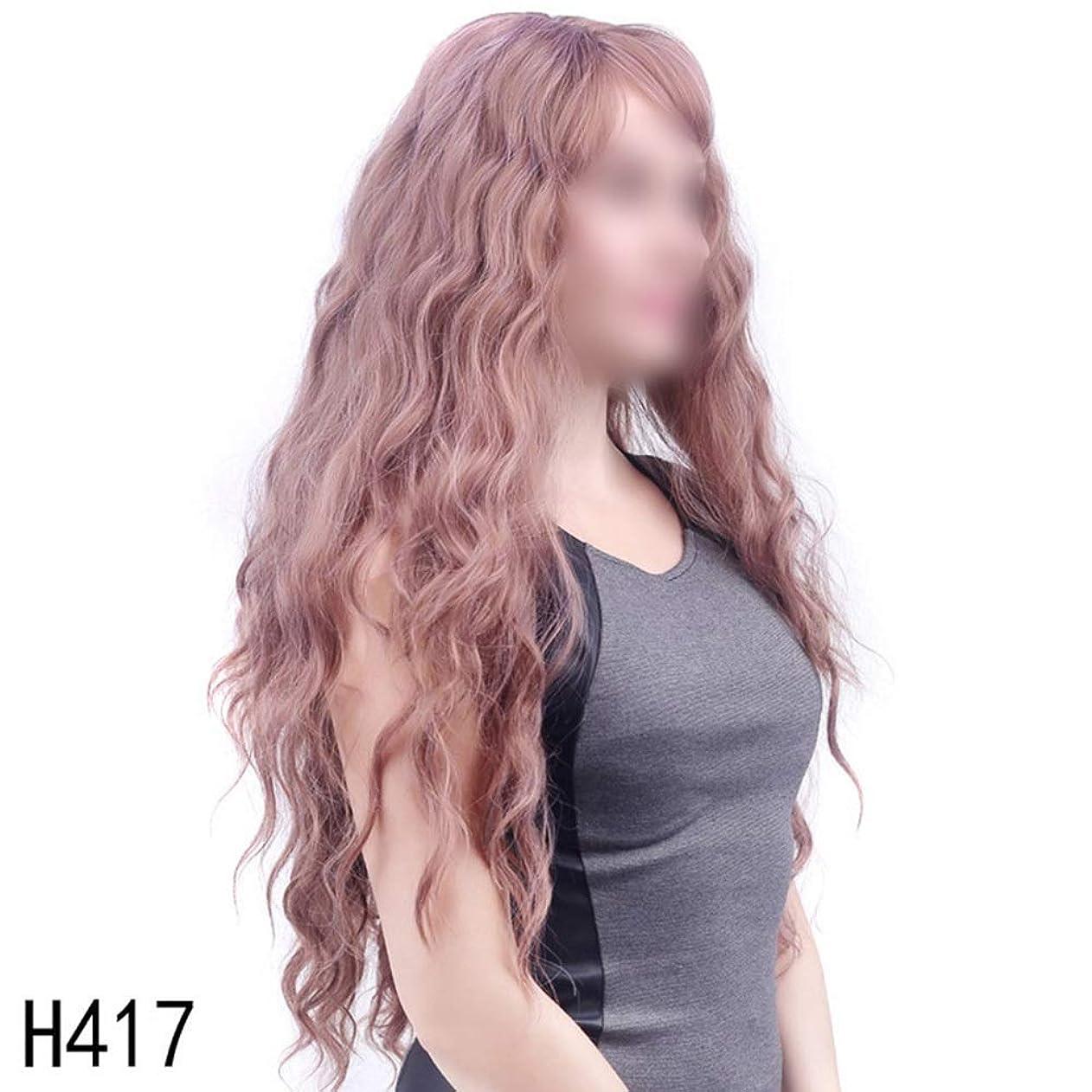 メダルソーストランジスタHOHYLLYA 女性の水の波紋との長い巻き毛の前髪かつら自然なふわふわの毎日のドレスパーティーかつら (色 : 淡い茶色, サイズ : 70cm)