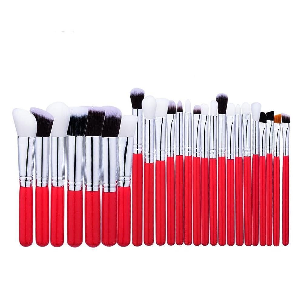 蓄積する退屈発掘するメイクブラシセット 職業メイクブラシセットツールメイクアップトイレタリーキットコスメティックブラシアイブラシ 化粧筆 (色 : 赤)