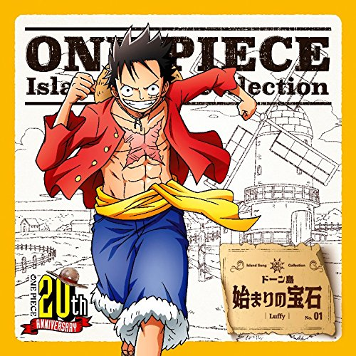 ONE PIECE Island Song Collection ドーン島「始まりの宝石」