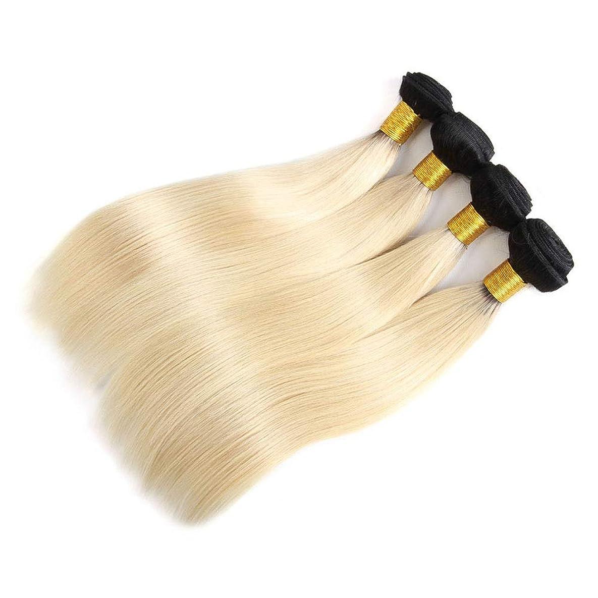 予想外農民サスティーンBOBIDYEE 1B / 613金髪絹のようなストレート100%人毛織りバンドル16インチヘアエクステンション女性の合成かつらレースかつらロールプレイングかつら (色 : 黒, サイズ : 20 inch)
