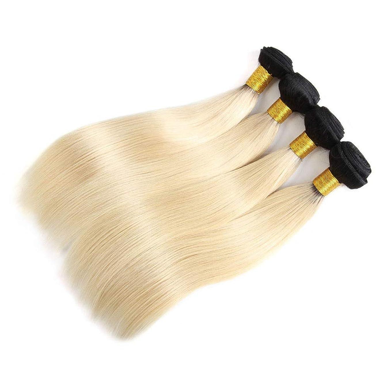 リアル流星コンドームBOBIDYEE 1B / 613金髪絹のようなストレート100%人毛織りバンドル16インチヘアエクステンション女性の合成かつらレースかつらロールプレイングかつら (色 : 黒, サイズ : 24 inch)