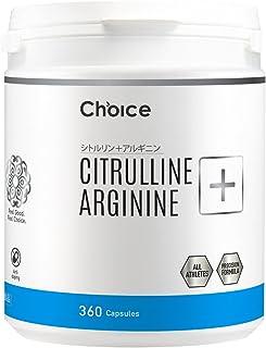 CITRULLINE+ARGININE (シトルリン+アルギニン) 360カプセル