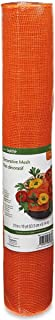 Ben Collection 21 Inch X 30 Ft (10 Yard ) Decorative Floral Solid Mesh Wrap (Orange)