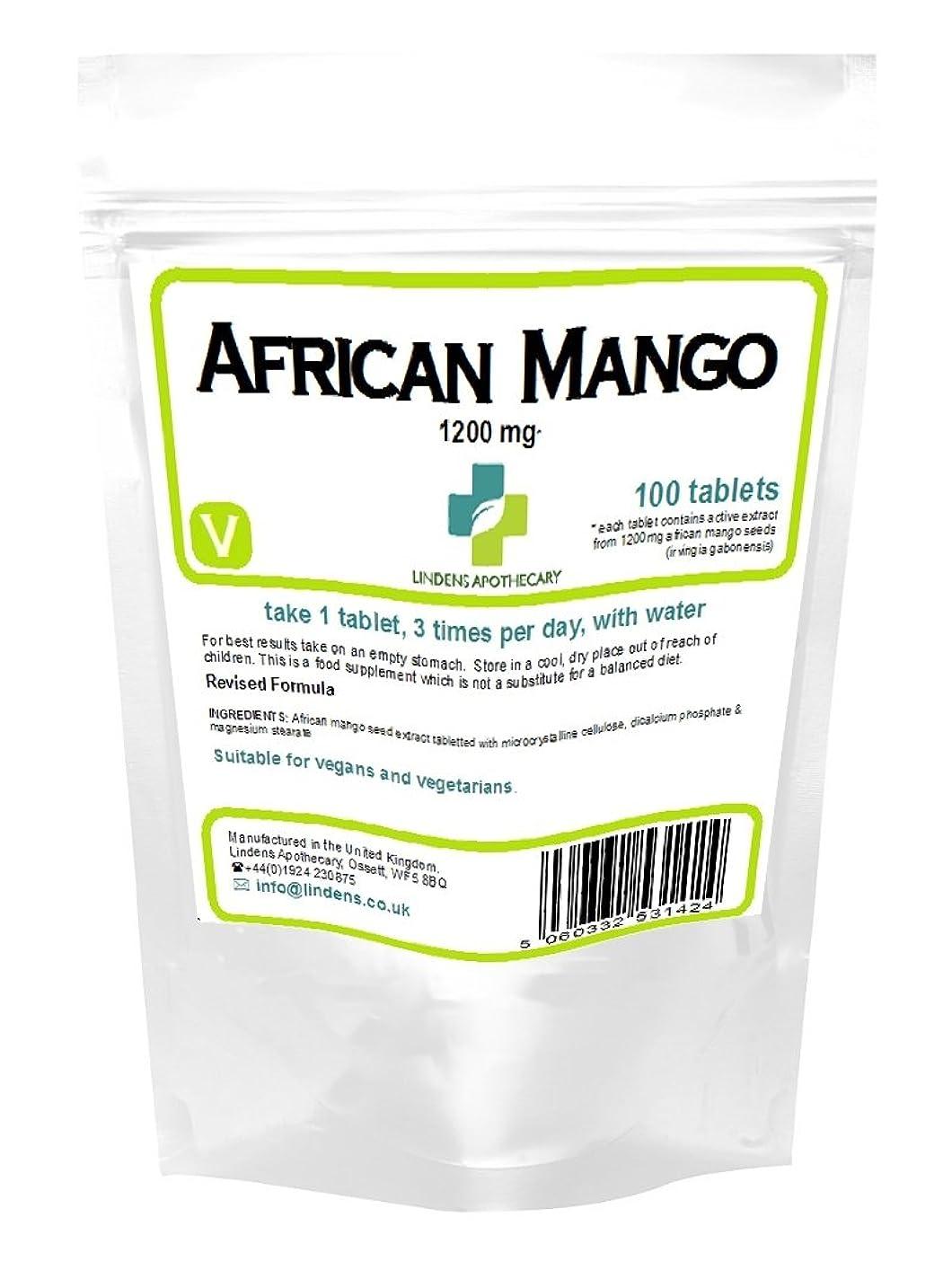 ダイジェスト副高度なアフリカのマンゴー1200ミリグラム。100錠。体重減少/脂肪バーナー。