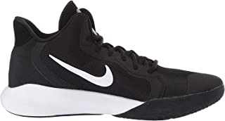 Nike Precision Iii, Men's Basketball Shoes