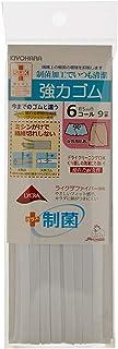 サンコッコー 制菌ライクラ強力ゴム SUN40-152 6コール 9m巻 白