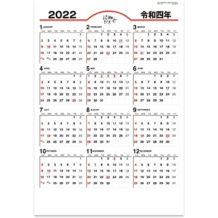 新日本カレンダー 2022年 カレンダー 壁掛け 年表文字 NK347