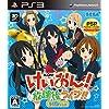 けいおん!  放課後ライブ! !  HD Ver.(ICカードステッカーセット 同梱) - PS3