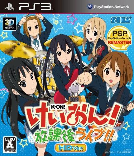 けいおん!  放課後ライブ! !  HD Ver.(ICカードステッカーセット 同梱) - PS3の詳細を見る