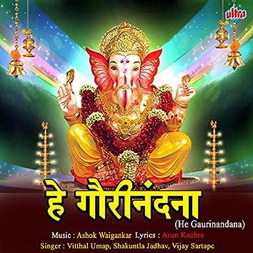 He Gaurinandana
