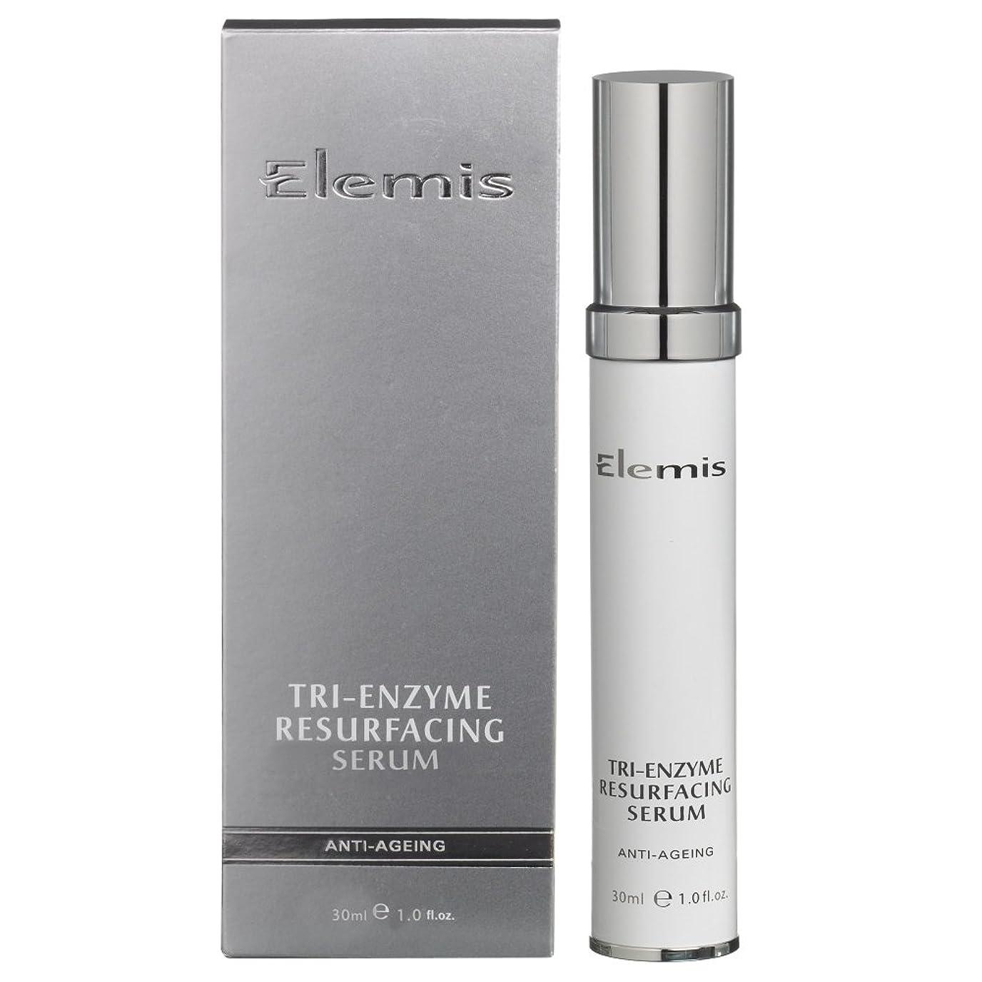殺人者交差点疎外エレミストライ酵素リサーフェシング血清 (Elemis) (x2) - Elemis Tri-Enzyme Resurfacing Serum (Pack of 2) [並行輸入品]