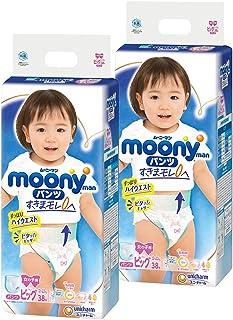 【パンツ ビッグ】ムーニーマン 女の子 オムツ(12~22kg)76枚