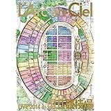 L'Arc~en~Ciel  LIVE 2014 at 国立競技場 (完全生産限定盤) [Blu-ray]