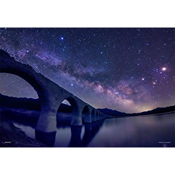 300ピース ジグソーパズル KAGAYA 幻の銀河橋(北海道)-天の川とタウシュベツ川橋梁- 【光るパズル】(26x38cm)