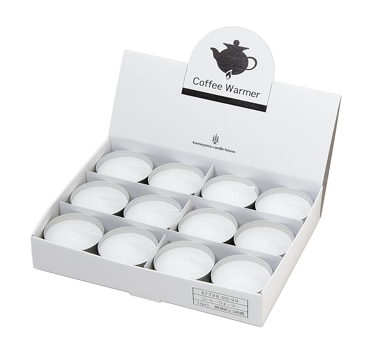 徹底的に驚かすマインドフルカメヤマキャンドルハウス チョコレートフォンデュなどにもおすすめ 大きめ炎で保温できる コーヒーウォーマーキャンドル(1箱12個入) 燃焼時間約2時間30分